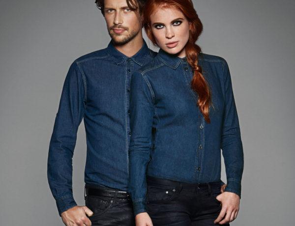 Le total denim est à la mode en 2018. Le jeans est une matière incontournable qui s'accorde à chacune des tendances. Pour habiller vos équipes et adopter un look 100% mode, personnalisez vos vêtements en jeans !